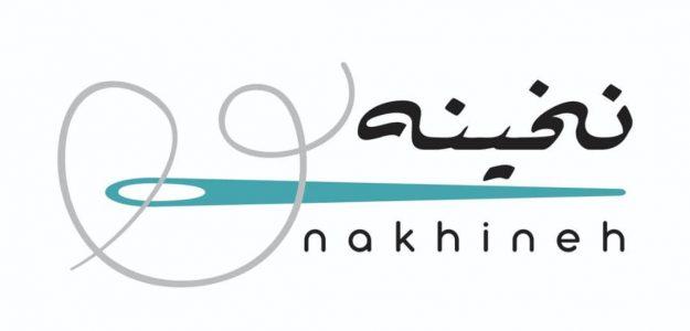 Nakhineh